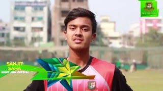 : ICC-U19 World Cup: Bangladesh U19 Player Introduction - Sanjit Saha