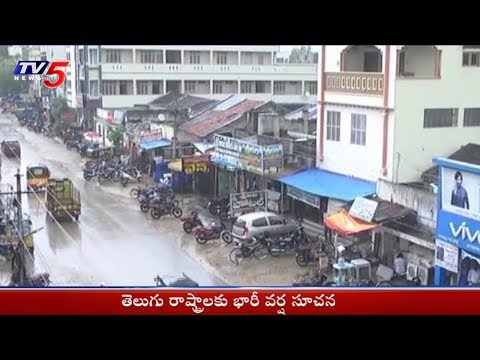 Heavy Rains to Lash Out Telugu States | Monsoon 2018 | TV5 News