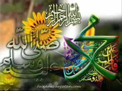 Mere Allah Tu Karim (Punajbi Naat)