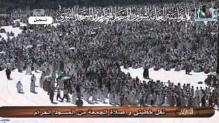 فضائل مكة المكرمة : 14-11-1431 : د. سعود الشريم