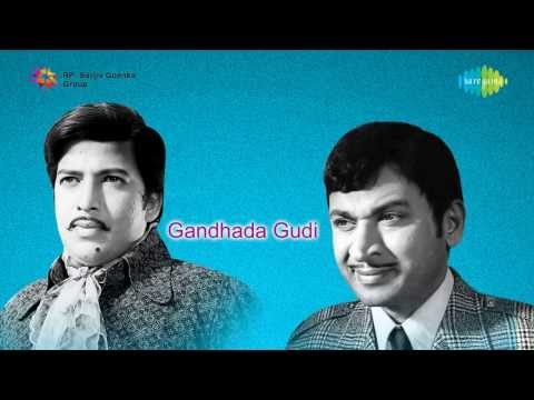 Gandhada Gudi  | Navaaduva Nudiye song