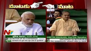 Ananth Kumar Vs Mallikarjun Kharge | Lok Sabha | Mataku Mata | NTV