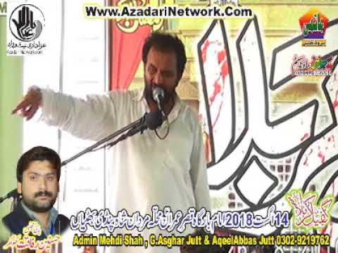 Zakir Ali Raza Khokhar  14 August 2018 Pindi Bhattian