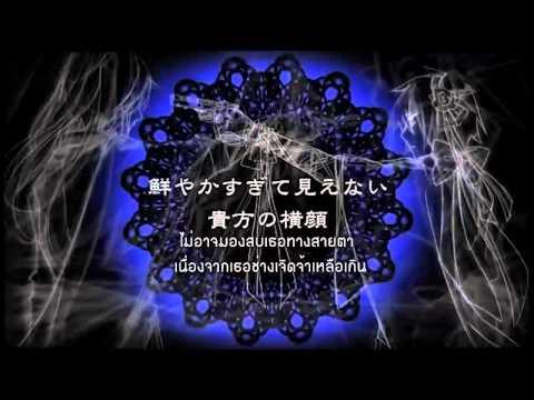 Zintay Haitoku No Kioku The Lost Memory Thai Version