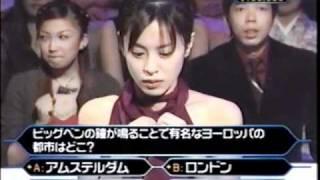 Tamao Sato plays Millionaire