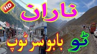 Naran To Babusar Top Road Trip 2018