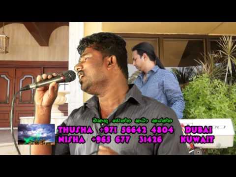 Sara Sade - Saharawe Tharu ( 1 ) Kuwait 22 -- 06 -- 2012 video