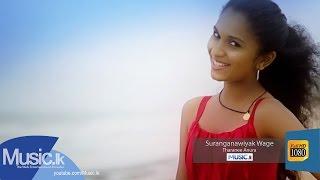 Suranganaviyak Wage - Tharanee Anura