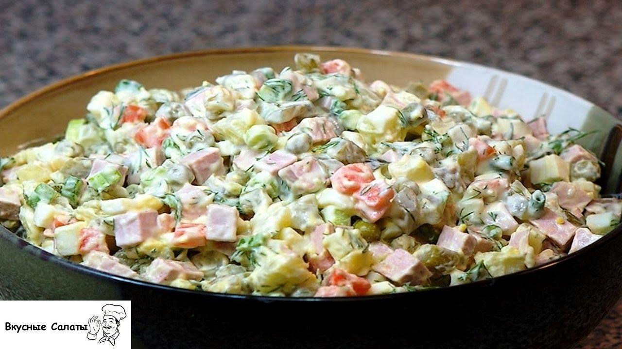 Вкусные зимние салаты рецепты с
