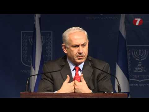 PM Netanyahu's Message to the World: Israel Ready to Fight