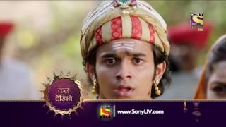 Peshwa Bajirao - पेशवा बाजीराव - Episode 43  - Coming Up Next