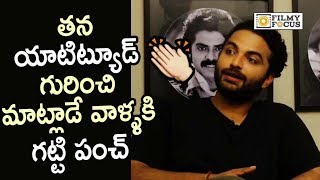Vishwak Sen Reacts on his Attitude in Ee Nagaraniki Emaindi Movie Pre Release Event