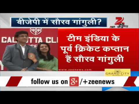 Former India cricketer Sourav Ganguly likely to join BJP