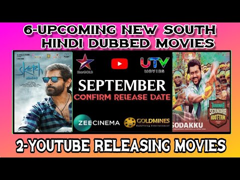 September - 6 Upcoming New South Hindi Dubbed Movies | Leader No. 1 Hindi Dubbed Movie