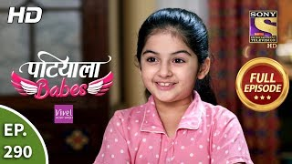 Patiala Babes - Ep 290 - Full Episode - 6th January, 2020