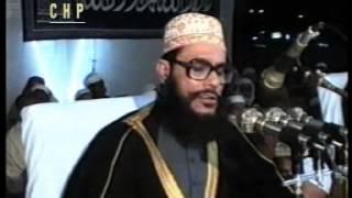 Tafseer al Quran Mahfil----akherater alochona---byAllama Delawar Hossain Sayeedi