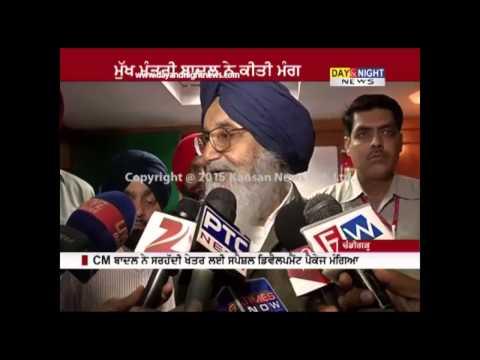 Punjab CM Parkash Singh Badal hopes NDA govt will safeguard farmer's interests