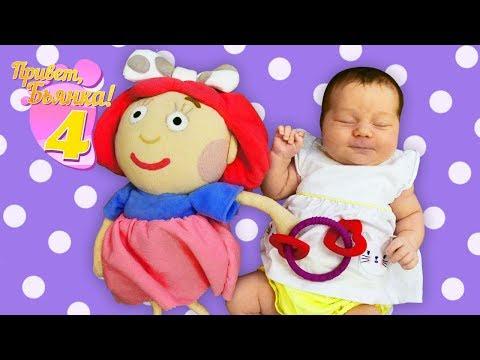 Как Мама ШОУ: Привет, Бьянка! #Смарта дарит подарок Бьянке и Маше #Капуки 🎁 Серия 4. Видео для детей