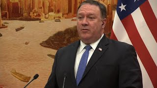 Pompeo Thanks China For Help With NKorea