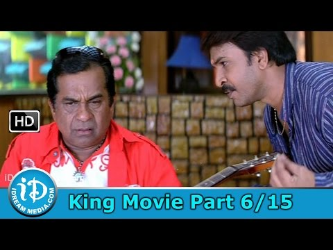 King Telugu Movie Part 615 - Nagarjuna Trisha Mamta Mohandas