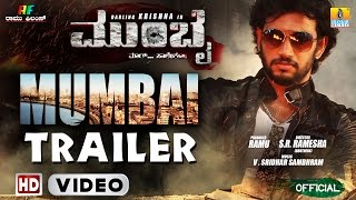 Mumbai Kannada Movie Trailer I Darling Krishna, Teju I Ramu Films