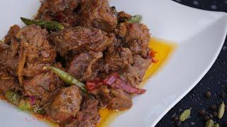 কাটা মশলায় মাংস রান্না   Whole Spice Meat   Kata Moshlay Beef Vuna   Whole spice Beef Vuna