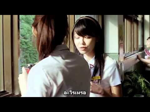 Hello School Girl 6 11 [sub Thai] video