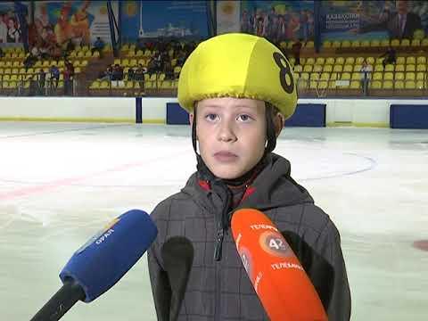 В Уральске проходит республиканский чемпионат по шорт-треку