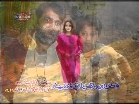 Mama Khaidi afshan zaibi hindko dola nika jo hey2