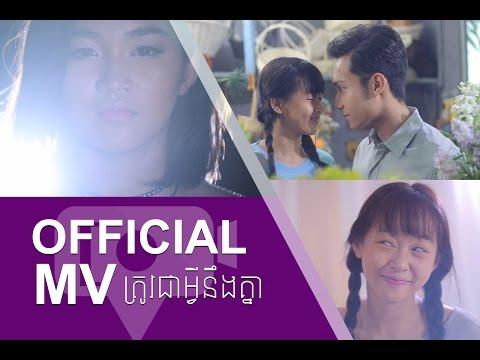 [Official MV] ត្រូវជាអ្វីនឹងគ្នា - Linnie, Sastra Vol 1