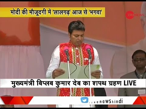 Think of me as your son, brother, friend: Biplab Deb after taking oath as Tripura CM