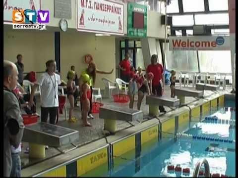 Διασυλλογικοί αγώνες κολύμβησης 4ο μέρος