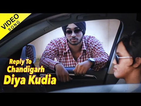 Reply To Chandigarh Diya Kudia | Simar Gill Ft. Mani Singh | 2013 video