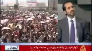 Ibrahim Al Siaid on AlJazeera news