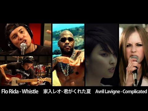 家入レオ - 君がくれた夏 X Flo Rida X Avril Lavigne Mash-up Cover