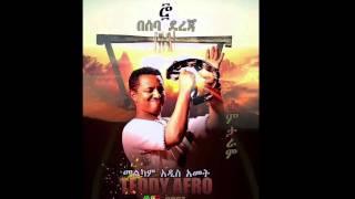 Teddy Afro - Beseba Dereja (Ethiopian Music)