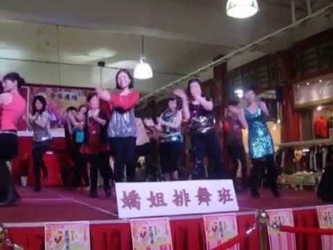 Hanna Line Dancing Vancouver--Foon Loc Nin Nin Chinese New Year 2015 Celebration