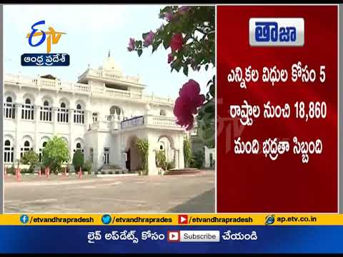 All Arrangements Set For Assembly Polls | In Telangana