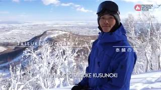 Taisuke's Journey - FWT Hakuba Japan 2018