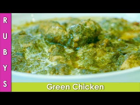 Hara Chicken Green Chicken ka Salan Recipe in Urdu Hindi  - RKK
