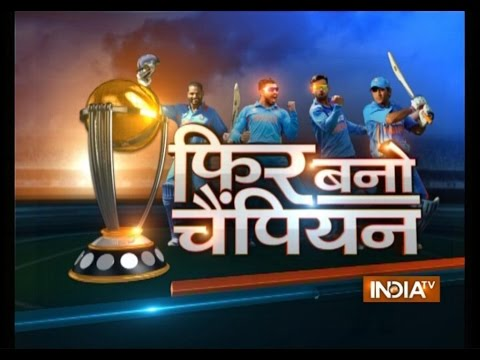 India Vs West Indies: Impossible To Contain Hard-hitting Chris Gayle, Says Ms Dhoni - India Tv video