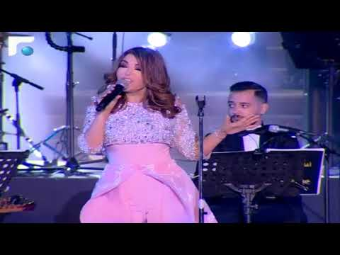 Samira Said - Bashtaalak Saat - Baalbeck Festival | 2017 | سميرة سعيد - بشتاقلك ساعات - مهرجان بعلبك