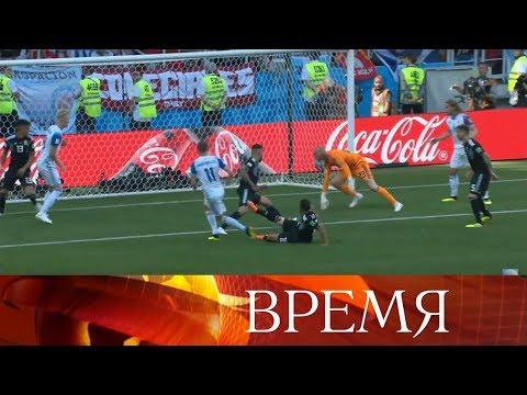 Футбольная сенсация: дебютанты мирового первенства исландцы сыграли с великими аргентинцами вничью.