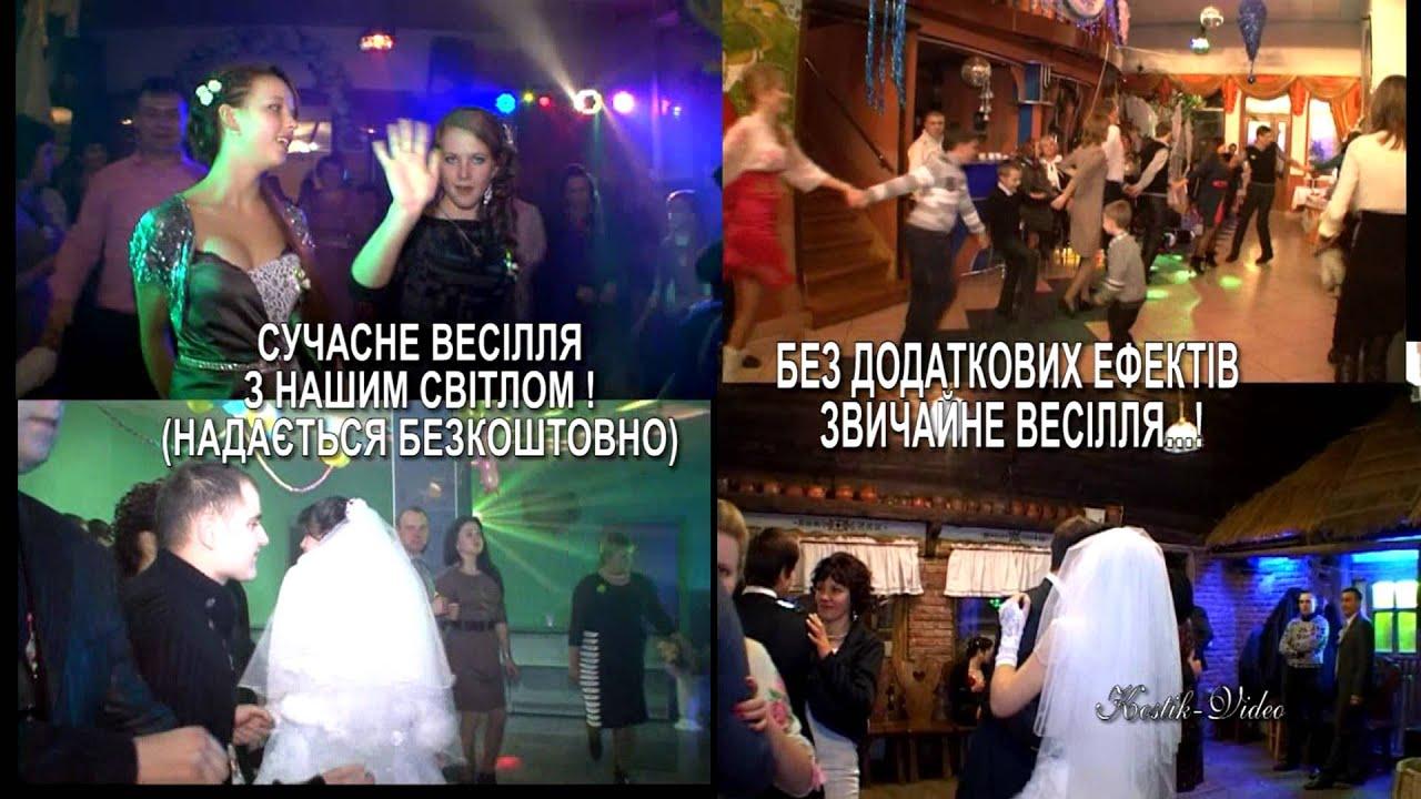 Ролики про весілля 12 фотография
