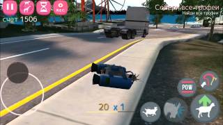 "Goat simulator iOS ""новая карта"""
