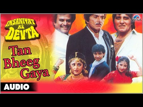 Insaniyat Ke Devta Tan Bheeg Gaya Full Audio Song Vivek Musharan Manisha Koirala