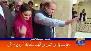 Download video Geo Headlines - 08 PM - 22 February 2018