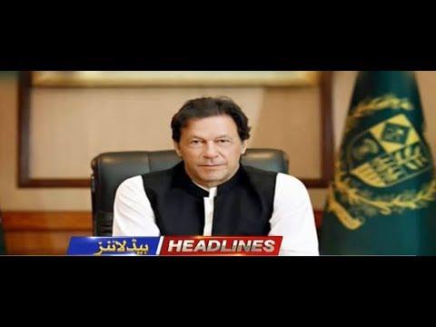 News Headlines   7:00pm   15 Sep 2019   UK 44