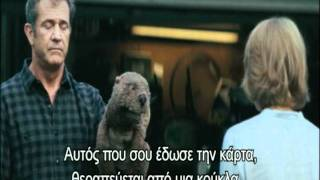The Beaver - THE BEAVER movie trailer (greek subtitles)