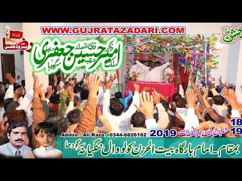 Jashan Zakir Ameer Hussain Jafri | 18 Shaban 2019 | Kolowal Nangiana Sargodha